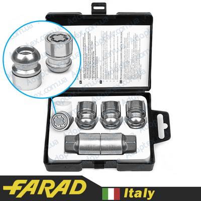 Секретные гайки 12х1,5 L30мм Cфера Вращающееся кольцо Farad Starlock Honda (2 keys) на колеса секретки для дисков