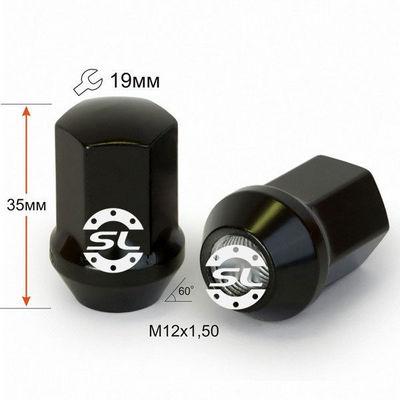 колесные Гайки 12х1,5 L35мм конус ключ 19 черный хром крепления для колесных дисков