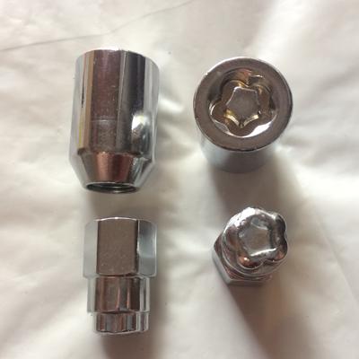 Секретные Гайки 12х1,25 L33мм конус 17 ключ (секретка) (4 гайки + 2 ключа) на колеса секретки для дисков