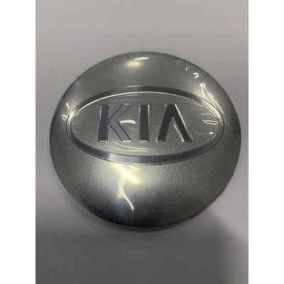 Наклейка на диск Kia 56 выпуклый (Xромированный логотип на серебристом фоне) с логотипом на колпачок колесных дисков