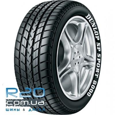 Dunlop SP Sport 8000 225/45 R17 в Днепре