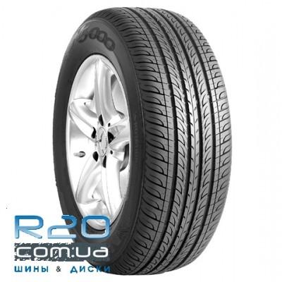 Шины Roadstone N5000 в Днепре
