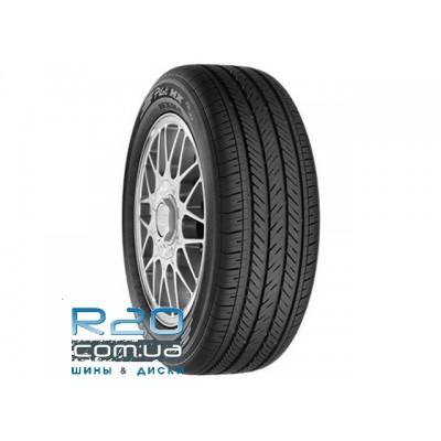 Шины Michelin Pilot HX MXM4 в Днепре