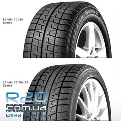 Шины Bridgestone Blizzak REVO2 в Днепре