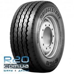 R168 (прицеп)