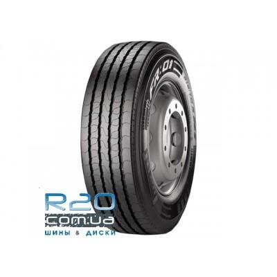 Шины Pirelli FR 01 (рулевая) в Днепре