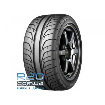 Шины Bridgestone Potenza RE01R в Днепре