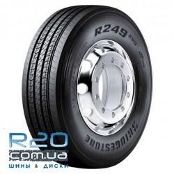 R249 Evo Ecopia (рулевая)