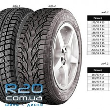 Matador MP-50 Sibir Ice 205/65 R15 94T (шип)