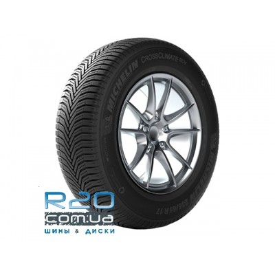 Шины Michelin CrossClimate SUV в Днепре