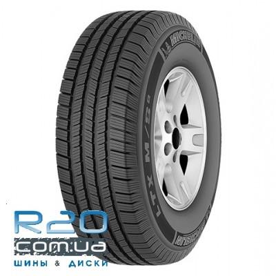 Шины Michelin LTX M/S 2 в Днепре