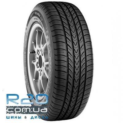 Шины Michelin Pilot Exalto A/S в Днепре