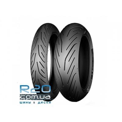 Шины Michelin Pilot Power 3 в Днепре