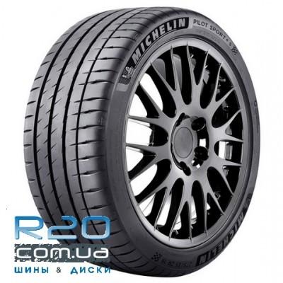 Шины Michelin Pilot Sport 4 S в Днепре