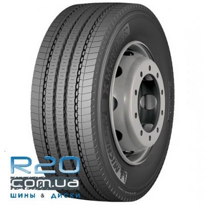 Шины Michelin X MultiWay 3D XZE (рулевая) в Днепре