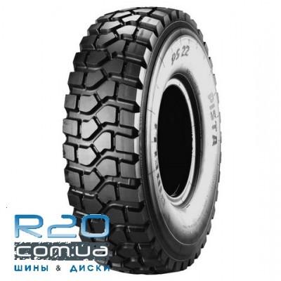 Pirelli PS 22 (универсальная) 395/85 R20 168J в Днепре