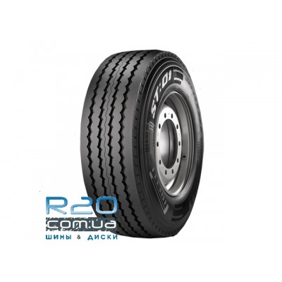 Pirelli ST 01 (прицепная) 385/65 R22,5 160/158L в Днепре