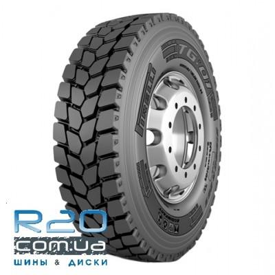 Pirelli TG 01 (ведущая) 295/80 R22,5 152/148L в Днепре
