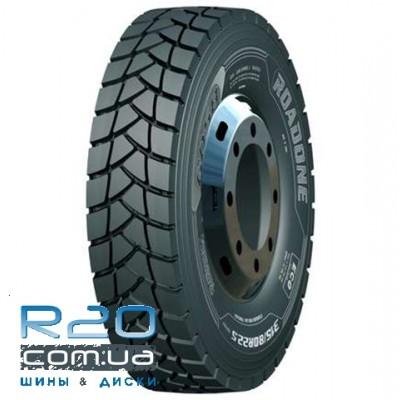 Roadone GD58 (универсальная) 315/80 R22,5 157/154J в Днепре