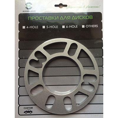 переходная Проставка для диска 3мм 4х98-5х120 адаптер для изменения вылета