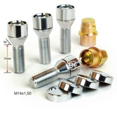 Секретные Болты 14х1,5 L45мм Конус 17,19 ключ Вектор  на колеса секретки для дисков