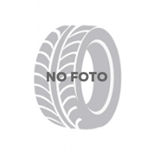 Roadshine RS611 (ведущая) 275/70 R22,5 148/145K 16PR в Днепре