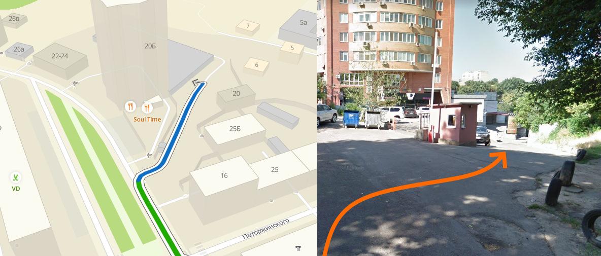 Схема проезда в магазин шин и дисков R20 город Днепр