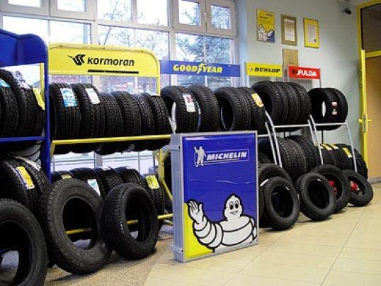где купить шины черкассы недорого