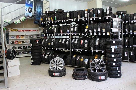 где купить шины покров недорого