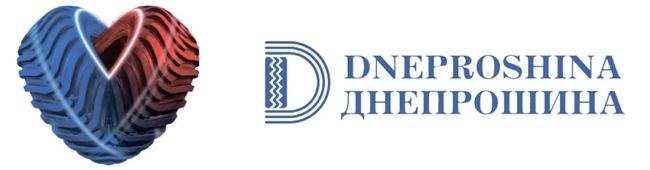 шины днепрошина в Днепре отзывы обзоры
