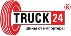 шины трак24 в Днепре отзывы обзоры